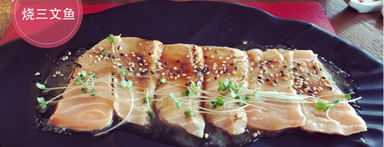 Tataki - Torched Fishes & Meats