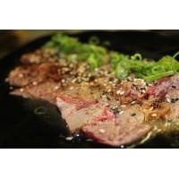 16. Beef Tataki