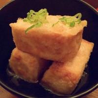 8. Agedashi Tofu